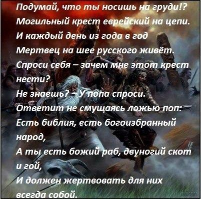 na-grudyah-stihi-konchayutsya