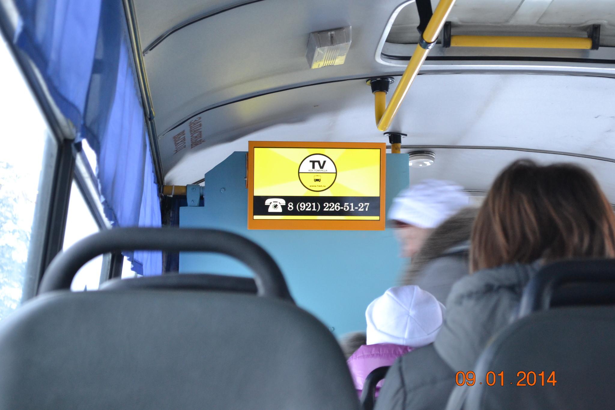 Рекламный монитор для транспорта с 3G и GPS - Первое Маршрутное Телевидение