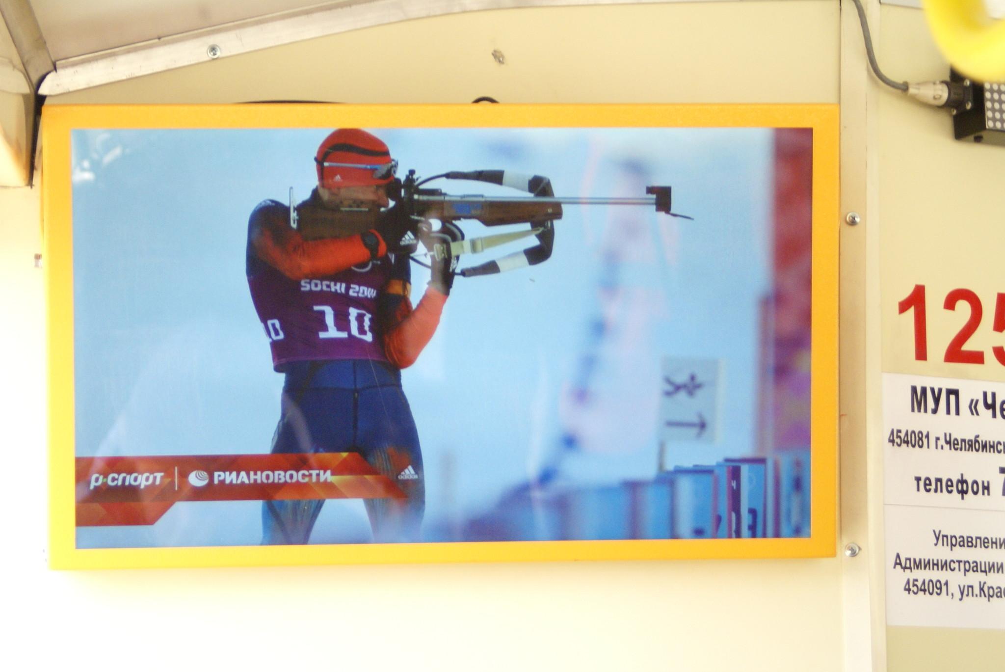 Яркие моменты Олимпиады в Сочи от РИА НОВОСТИ на Маршрутном Телевидении