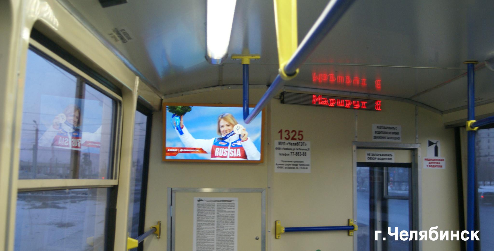 видеореклама в транспорте