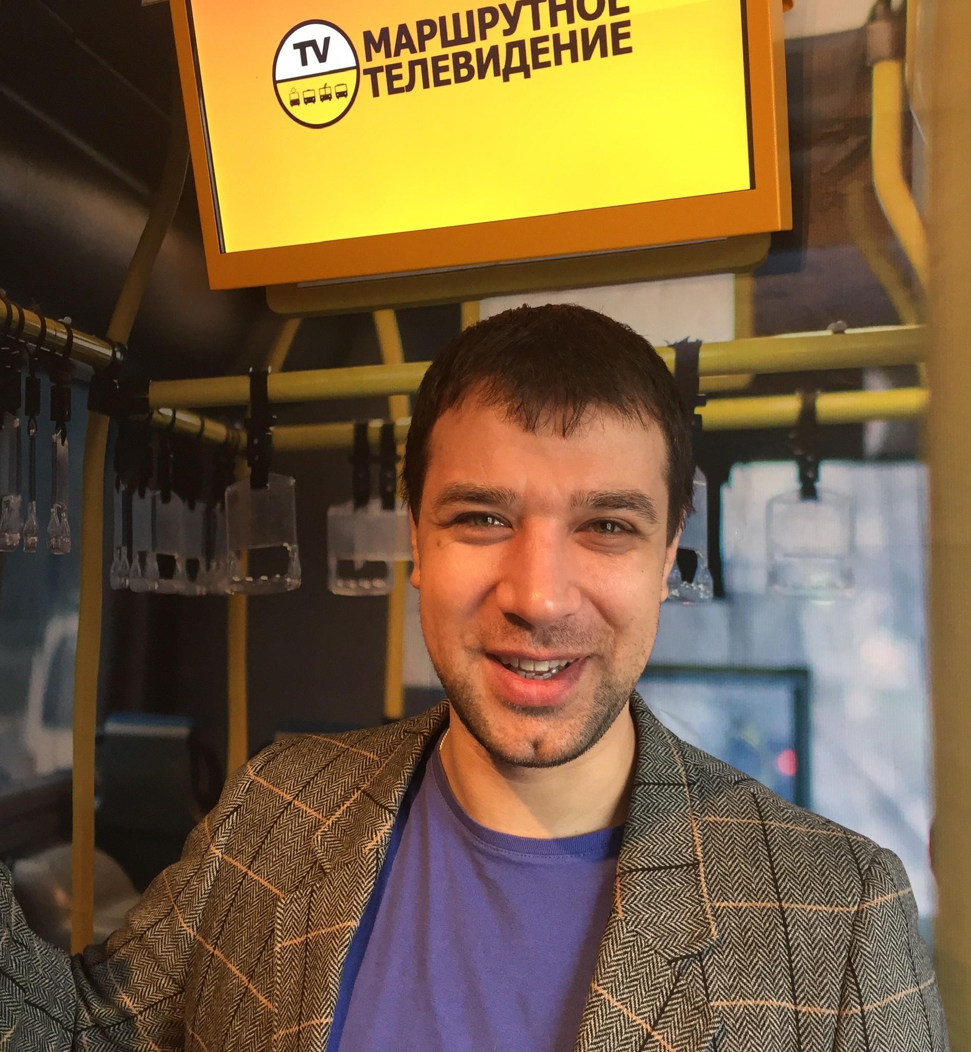 Алексей Ставров, директор по развитию компании «Первое Маршрутное Телевидение»