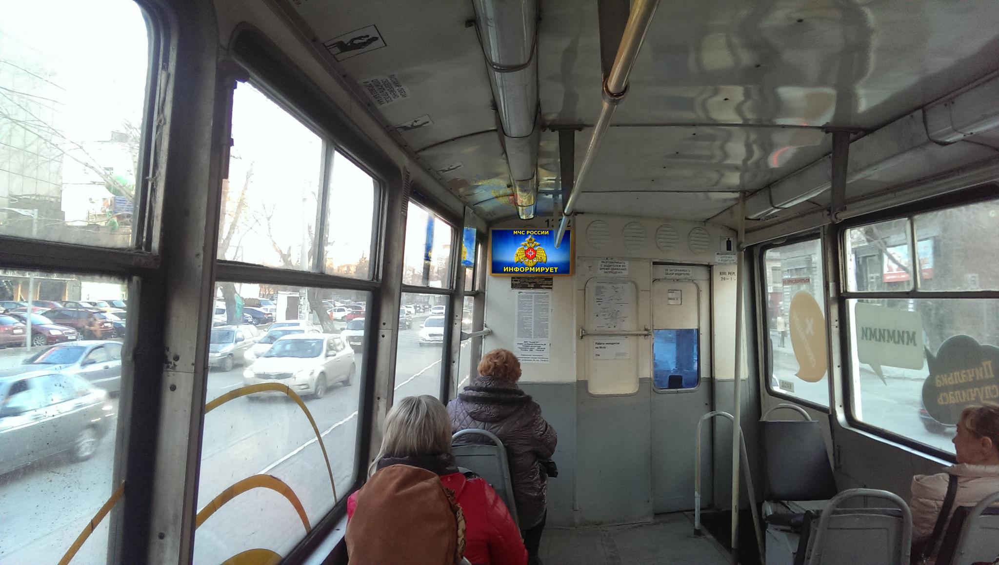 Маршрутное Телевидение: Монитор в транспорте - система информирования и оповещения населения в транспорте при угрозе и возникновении чрезвычайных ситуаций (МЧС России)