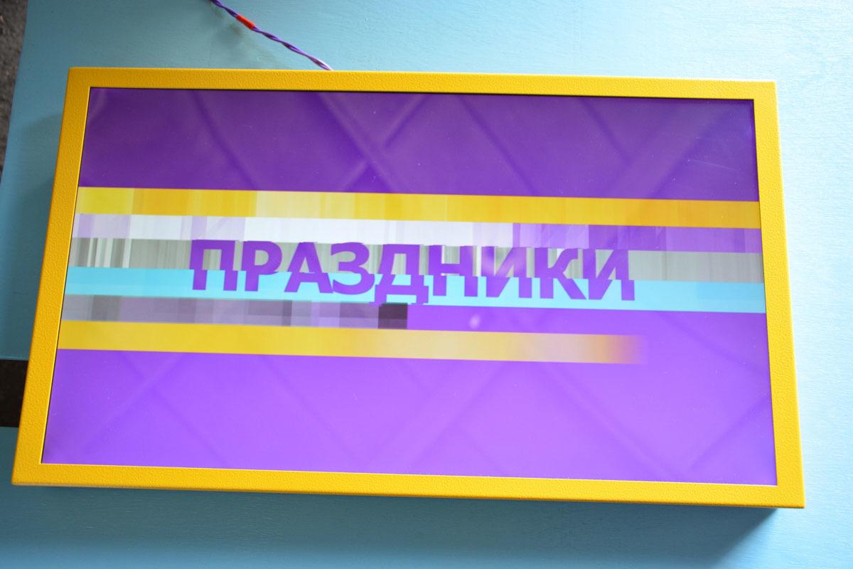 Установка рекламного монитора в автобус ПАЗ - Маршрутное Телевидение