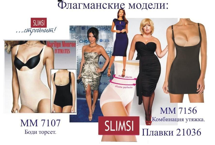 Флагманские модели