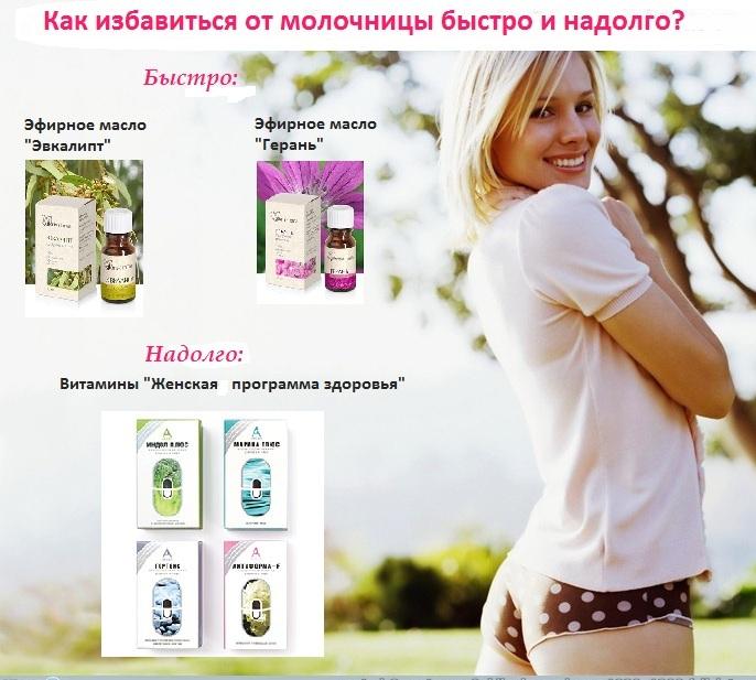 vlagalishnie-vannochki-s-geponom-v-domashnih-usloviyah