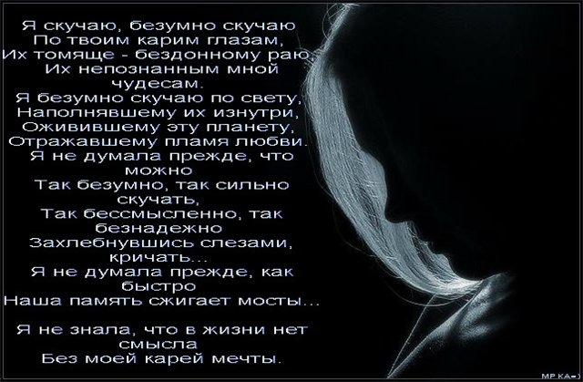 Боль души... (Cтихи) - Страница 3 H-6244
