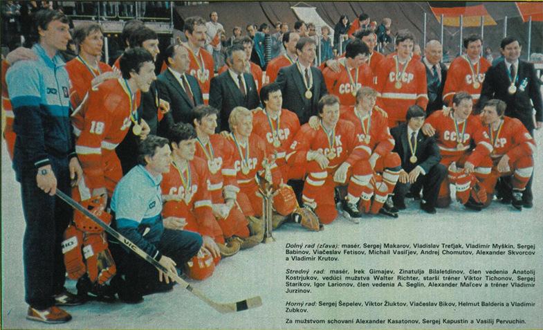 чемпионы мира 1983