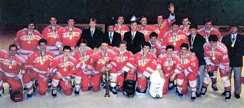 Чемпионы мира 1989
