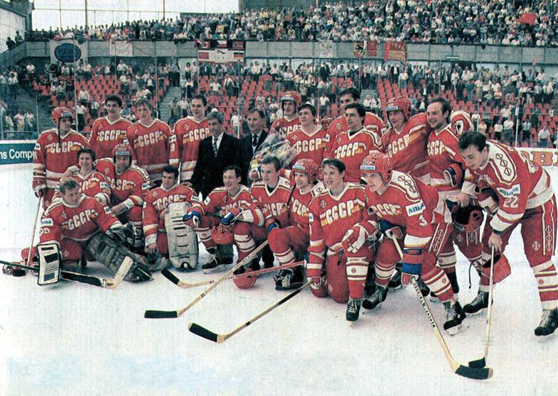 Чемпионы мира 1990