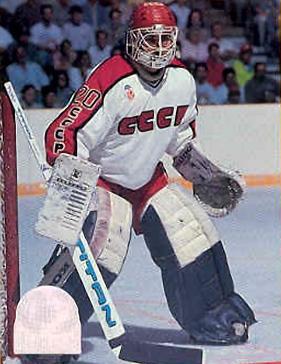 На Кубке Канады 1991