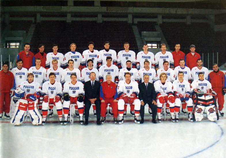 На Кубке мира 1996