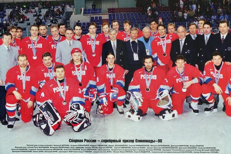 Олимпиада-98