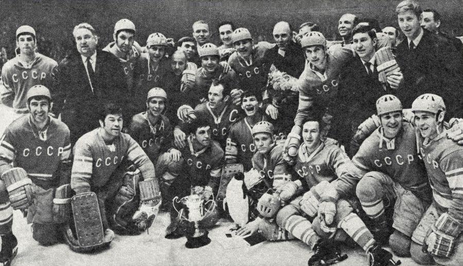 Чемпионы мира 1971