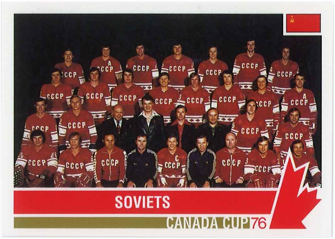 На Кубке Канады 1976