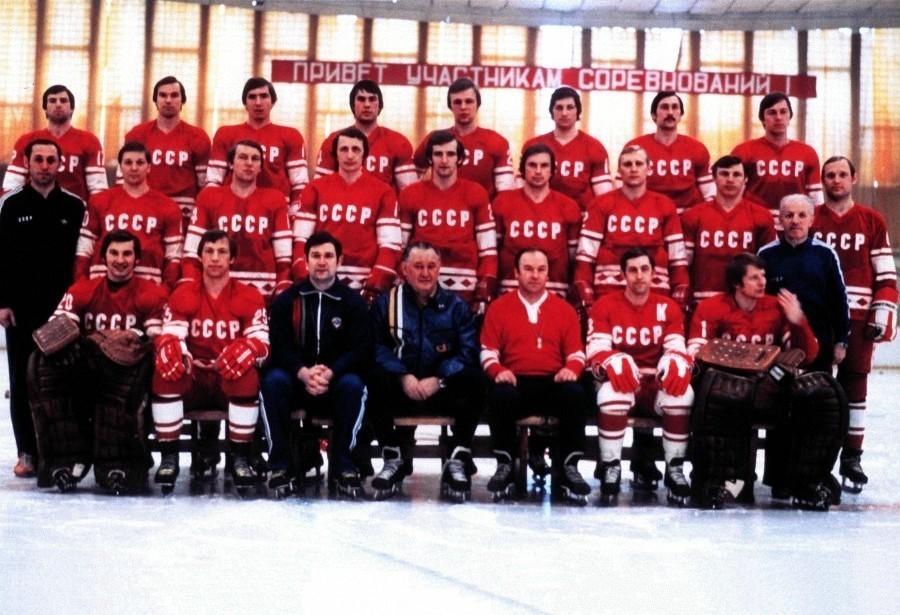 сборная СССР 1977