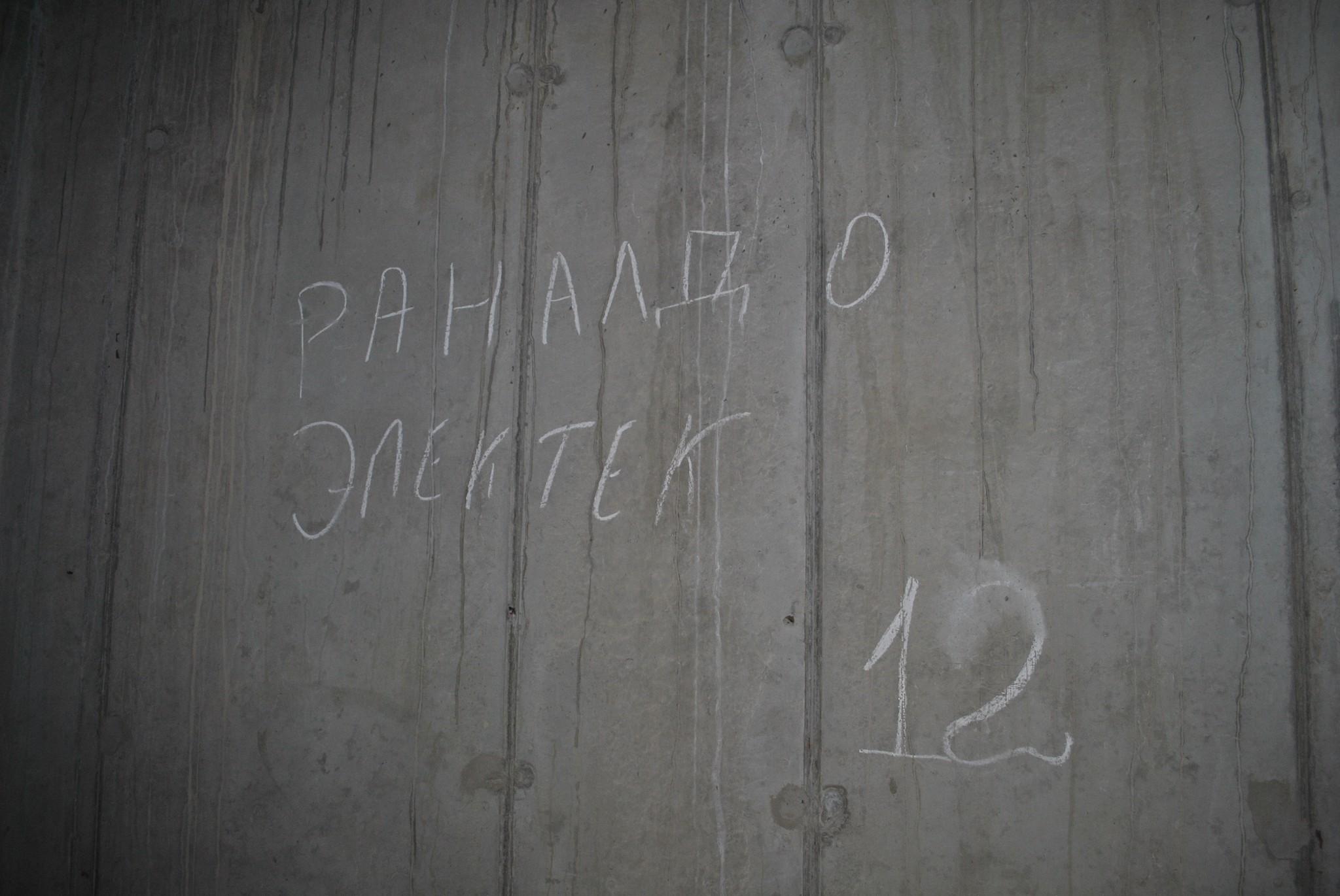 h-1752.jpg