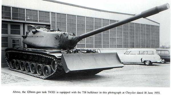 М103 был вооружен двумя