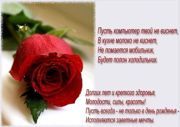 Поздравления с днем рождения аллы короткие