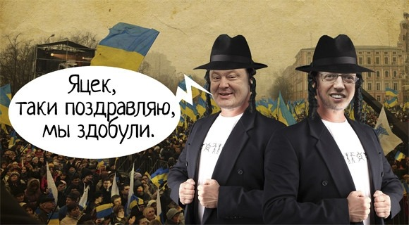 Из-за политиканства Украина потеряла возможность улучшить позицию в рейтинге Doing Business на 30 пунктов, - Яценюк - Цензор.НЕТ 8019