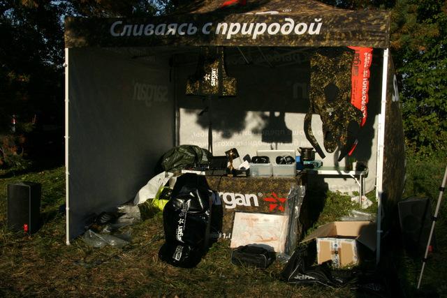 6 Кубок Петра Первого