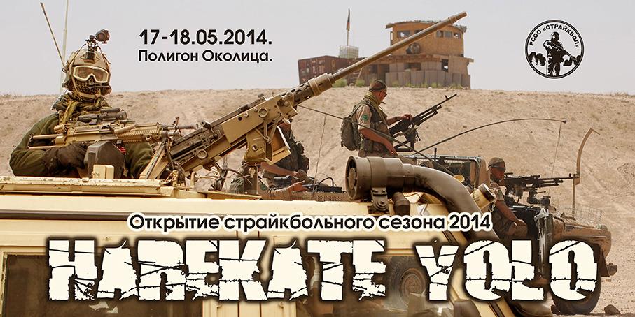 http://content.foto.my.mail.ru/mail/baidarki_kayaki/115/h-126.jpg
