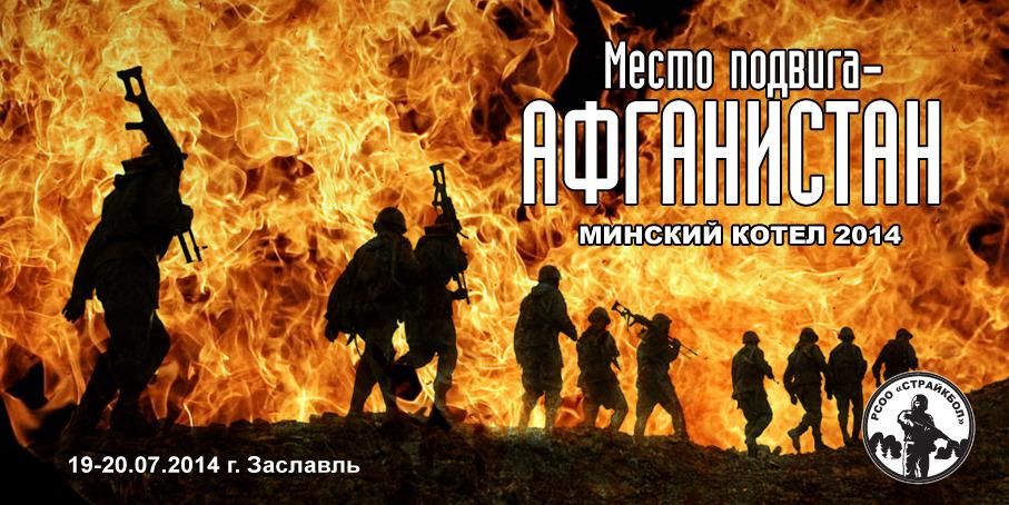 http://content.foto.my.mail.ru/mail/baidarki_kayaki/173/h-174.jpg