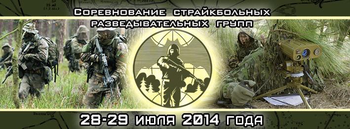 http://content.foto.my.mail.ru/mail/baidarki_kayaki/209/h-210.jpg