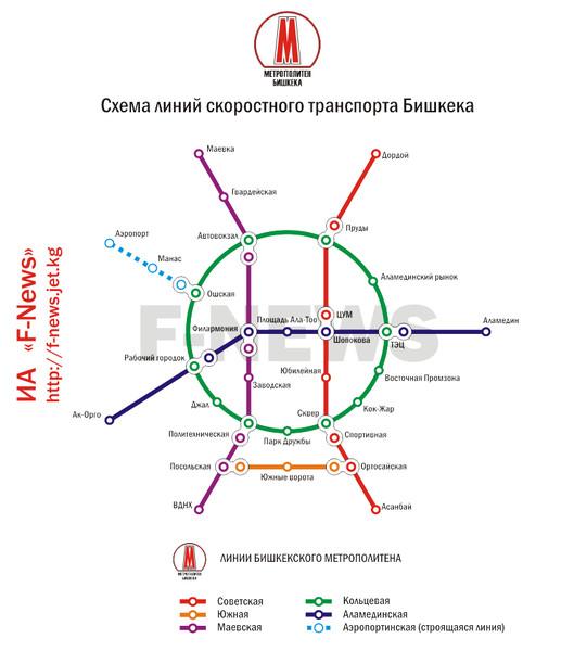 Схема линий Бишкекского