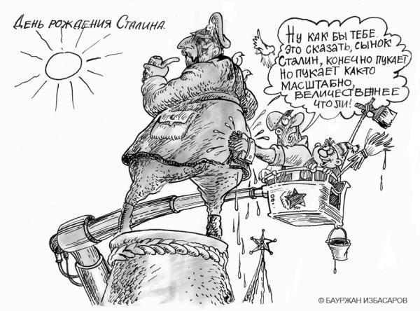 Анекдот Приходит Путин К Сталину
