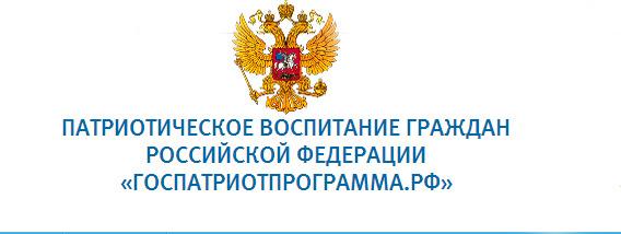 h-1460 НАПРАВЛЕНИЕ ПАТРИОТИЧЕСКОЙ РАБОТЫ ВОО МП «ТАЙФУН» - Независимый проект =Морская Пехота России=