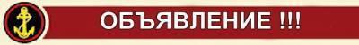 """h-1620 ВЫШЕЛ ИЗ ПЕЧАТИ ОЧЕРЕДНОЙ НОМЕР ЖУРНАЛА """"СОВЕТСКИЙ МОРПЕХ"""". - Независимый проект =Морская Пехота России="""