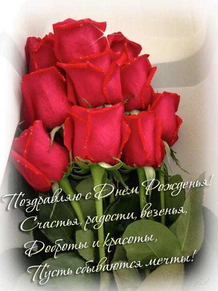 Поздравления с днем рождения внучке юле 82