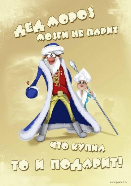 http://content.foto.my.mail.ru/mail/chertenokiroza/_guestbook/i-352.jpg