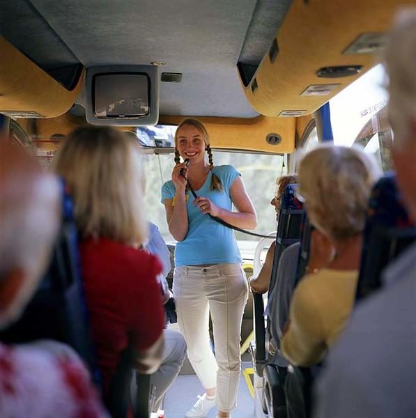 Автобусный тур