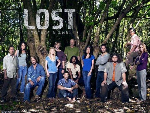 """Премьера 6-го сезона сериала """"Lost"""" I-232"""