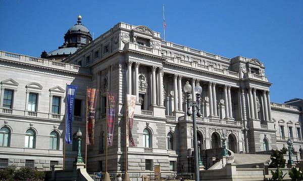 Основание Библиотеки конгресса США в Вашингтоне I-313