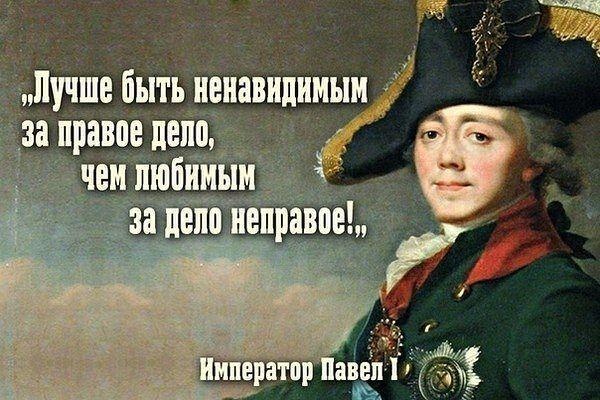 Исторические цитаты о политике
