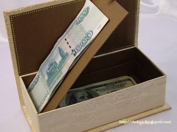 Сделать своими руками шкатулку для денег