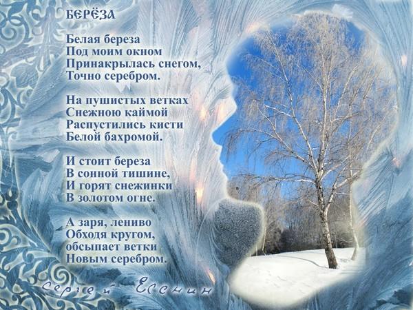 Стих на окошком месяц стихи