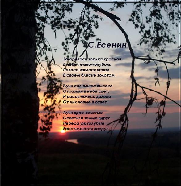 Татарские красивые открытки с