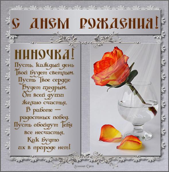 Интернет магазин подарков в Минске Приятные цены