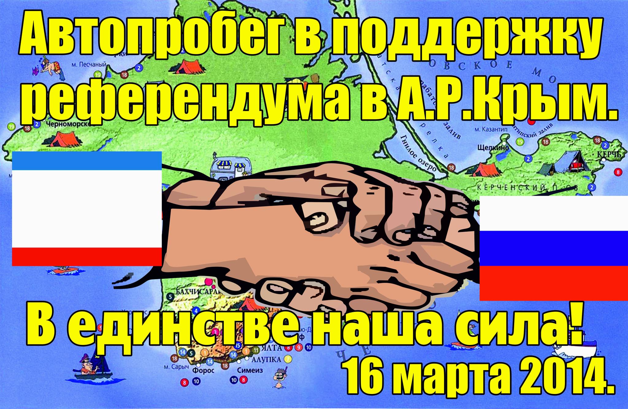 http://content.foto.my.mail.ru/mail/faice/_myphoto/h-118.jpg