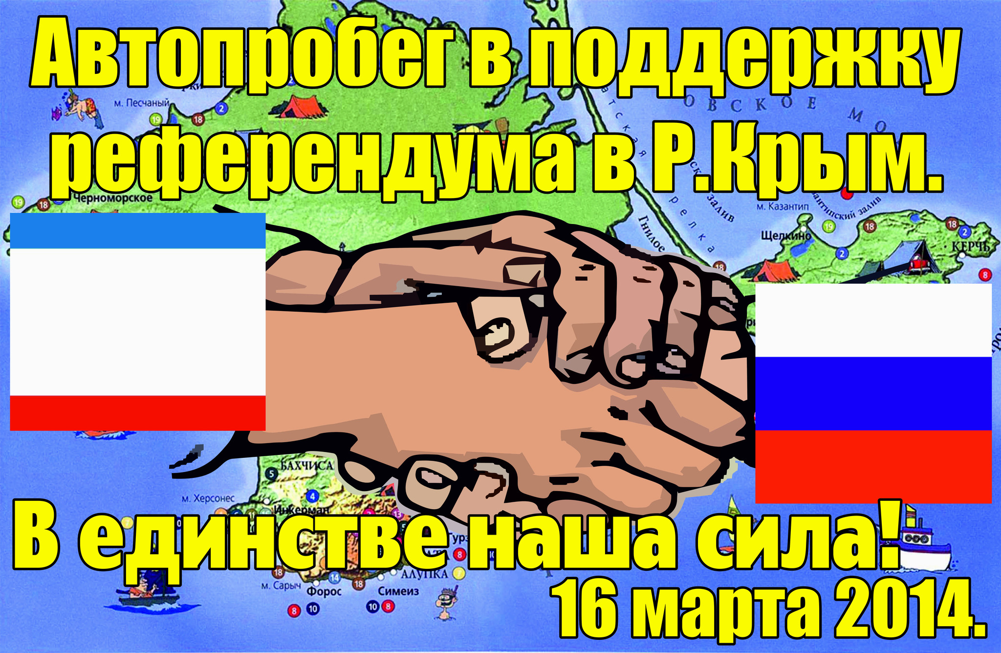 http://content.foto.my.mail.ru/mail/faice/_myphoto/h-121.jpg