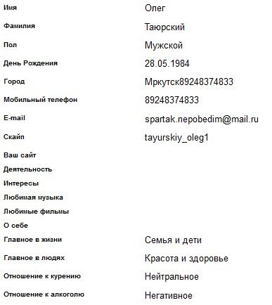 Иркутская область ангарск братск