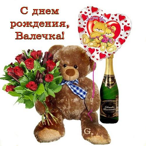 С днем рождения мишка и цветы картинки
