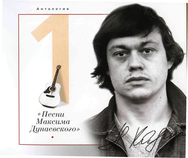 Николай Караченцов Антология (12 Cd) (2007)