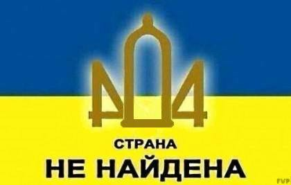 Украина.Евромайдан H-1494