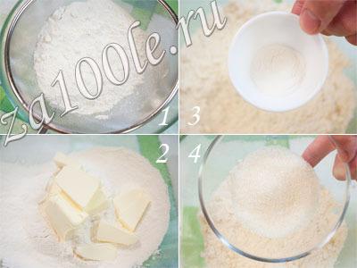 Рогалики со сметаной рецепты
