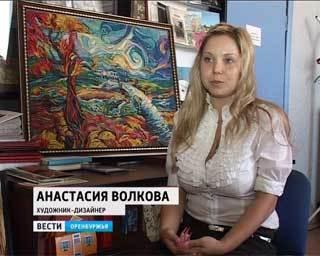 Пластилиновая сказка - Анастасия Волкова