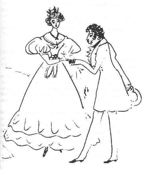 Пушкин и наталья гончарова рисунки